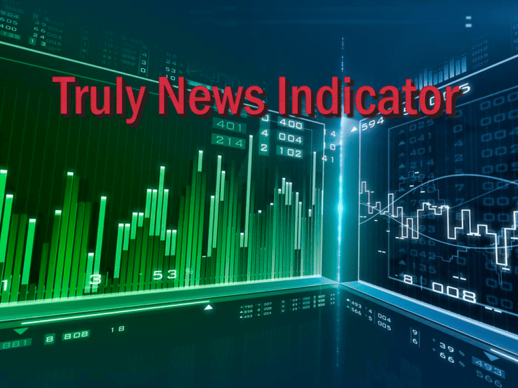 Новостной индикатор Truly News Indicator