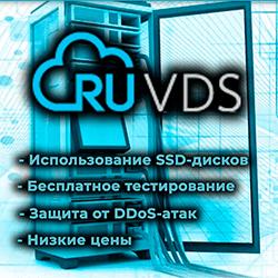 RU-VDS
